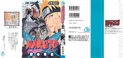 Masashi Kishimoto, Naruto, Kinkaku, Naruto Uzumaki, Ginkaku