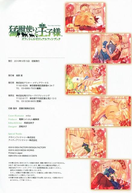 miko (Mangaka), Idea Factory, Beast Master and Prince Official Visual Artbook, Beast Master and Prince, Erik (Beast Master and Prince)