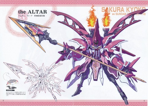 Niji No Uirou, Puella Magi Madoka Magica, Mobile Suit Gundam Wing, GW.M.M, Kyouko Sakura