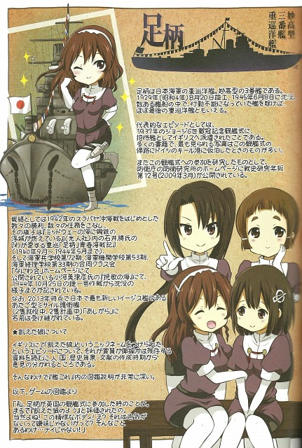Kanmusu Illust Column, Kantai Collection, Ashigara, Haguro, Nachi (Kantai Collection)