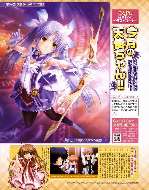 Goto-P, Key (Studio), P.A. Works, Angel Beats!, Kanade Tachibana