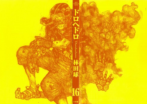 Q Hayashida, Dorohedoro, Fujita, Manga Cover