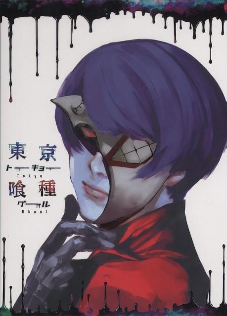 Sui Ishida, Studio Pierrot, Tokyo Ghoul, Shu Tsukiyama, DVD Cover