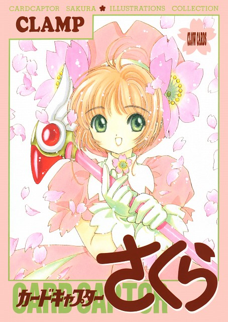 Cardcaptor Sakura Illustrations Collection 1