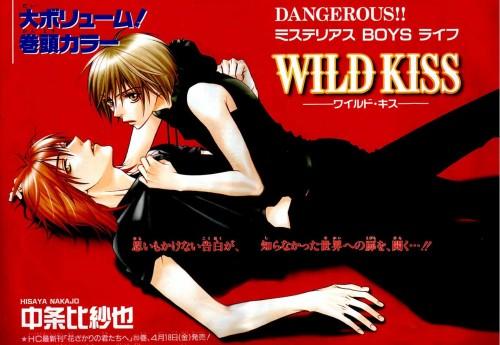 Hisaya Nakajo, Wild Kiss