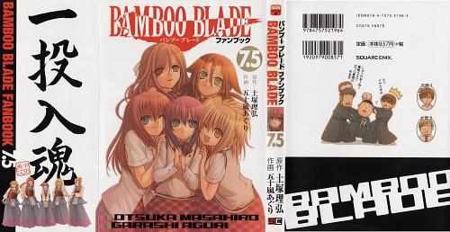 Aguri Igarashi, Bamboo Blade, Toraji Ishida, Miyako Miyazaki, Danjuuro Eiga