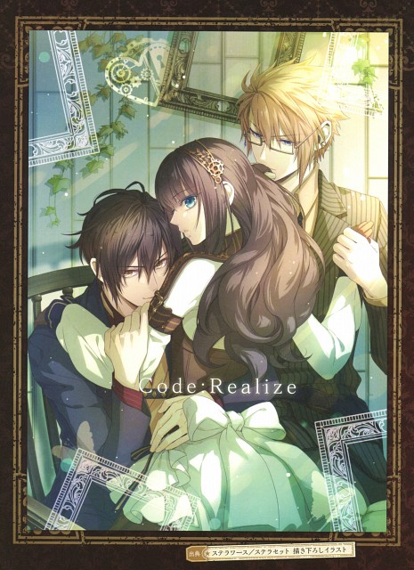 miko (Mangaka), Idea Factory, Code: Realize ~Princess of Genesis~ Official Artbook, Code: Realize Official Visual Fan Book, Code: Realize