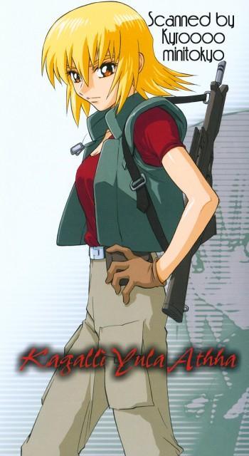 Sunrise (Studio), Mobile Suit Gundam SEED, Cagalli Yula Athha