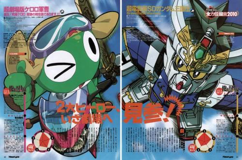 Mine Yoshizaki, Keroro Gunsou, SD Gundam, Keroro, Newtype Magazine