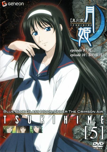 J.C. Staff, TYPE-MOON, Shingetsutan Tsukihime, Akiha Tohno, DVD Cover