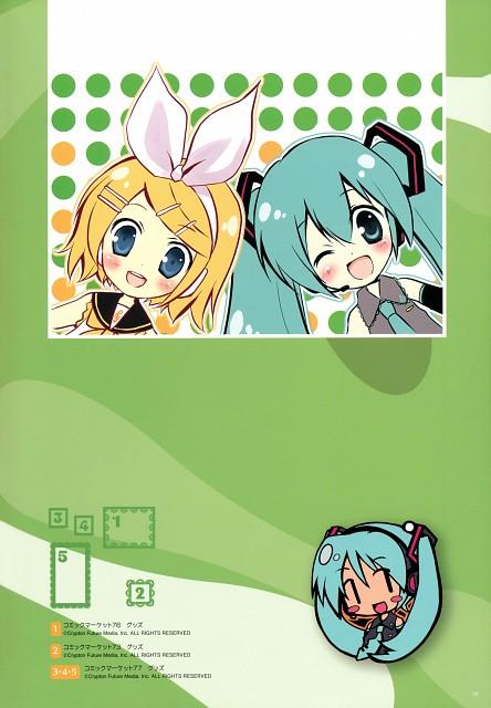 Akane Ikegami, Akane Iro - Ikegami Akane Art Works, Vocaloid, Miku Hatsune, Rin Kagamine