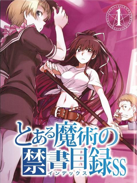 Kiyotaka Haimura, J.C. Staff, To Aru Majutsu no Index, Kaori Kanzaki, DVD Cover