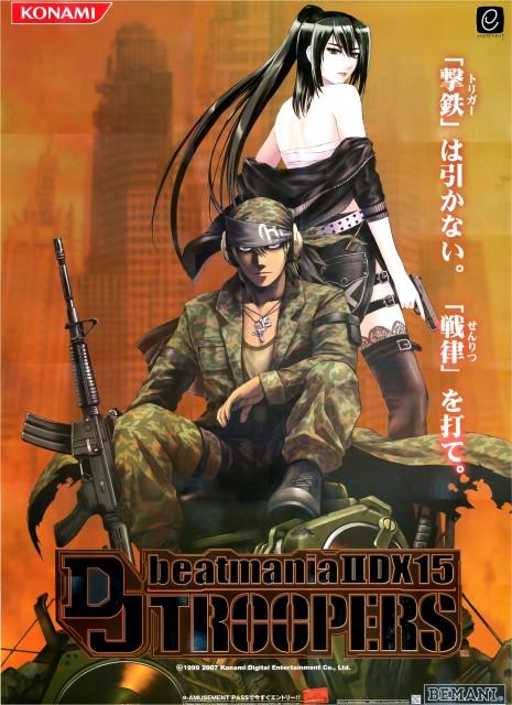 Konami, Beatmania, Duel (Beatmania), Sakura (Beatmania)