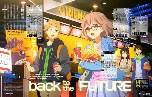 Nobuaki Maruki, Kyoto Animation, Kyoukai no Kanata, Hiroomi Nase, Mitsuki Nase