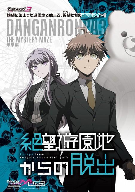 Lerche, Dangan Ronpa, Dangan Ronpa 3, Kyouko Kirigiri, Makoto Naegi
