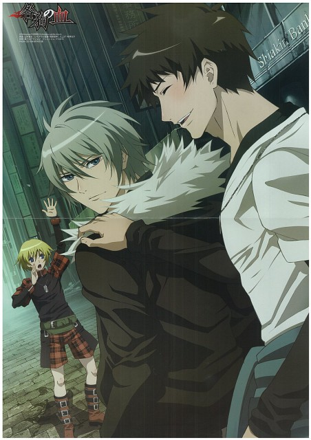 A-1 Pictures, Togainu no Chi, Rin (Togainu no Chi), Akira (Togainu no Chi), Keisuke