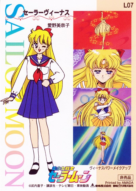 Toei Animation, Bishoujo Senshi Sailor Moon, Minako Aino, Sailor Venus