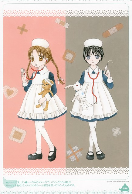 Tachibana Higuchi, Gakuen Alice, Gakuen Alice Illustration Fan Book, Mr. Bear, Hotaru Imai