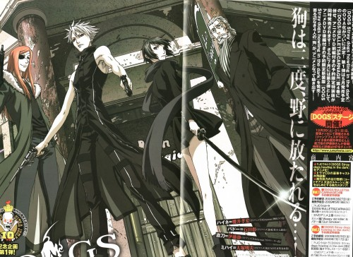 Dogs: Bullets and Carnage, Mihai Mihaeroff, Badou Nails, Haine Rammsteiner, Naoto Fuyumine
