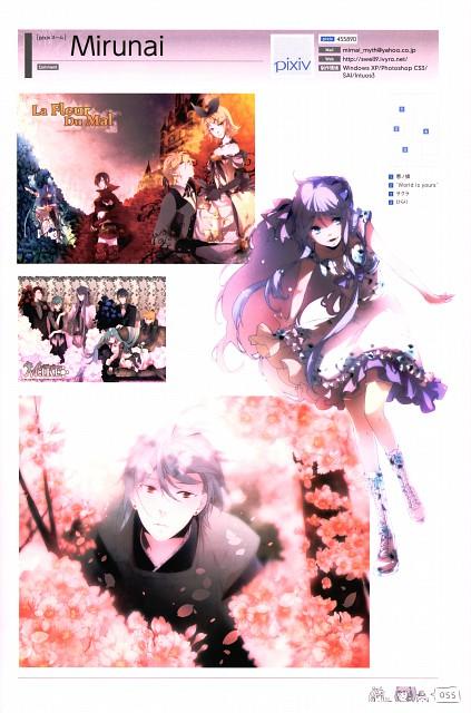 Mirunai , Pixiv Nenkan Official Book 2009, Vocaloid, Mikuo Hatsune, Len Kagamine