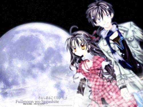 Arina Tanemura, Studio DEEN, Full Moon wo Sagashite, Mitsuki Koyama, Takuto Kira Wallpaper
