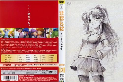 J.C. Staff, Mahoraba, Saki Akasaka, Kozue Aoba, DVD Cover