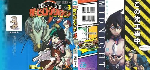 Kouhei Horikoshi, Boku no Hero Academia, Eijirou Kirishima, Shigaraki Tomura, Izuku Midoriya