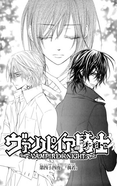 Matsuri Hino, Vampire Knight, Zero Kiryuu, Yuuki Cross, Kaname Kuran