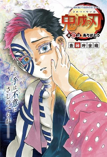 Koyoharu Gotouge, Kimetsu no Yaiba, Akaza (Kimetsu no Yaiba), Chapter Cover