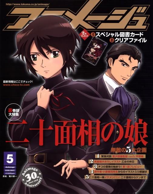 Shinji Ohara, BONES, Nijuu-Mensou no Musume, Chizuko Mikamo, Nijuu-mensou (Character)