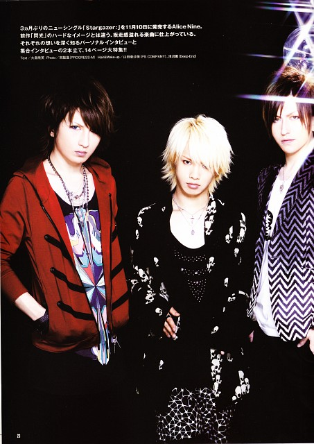 Tora, Saga (J-Pop Idol), Hiroto, Alice Nine