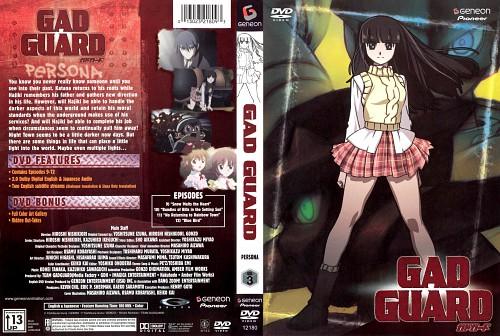 Gonzo, GAD Guard, Katana (Gad Gaurd), Arashi Shinozuka, DVD Cover