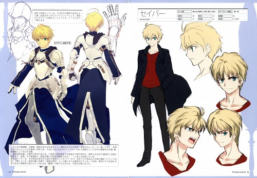 TYPE-MOON, Fate/Prototype, Archetype Saber, Character Sheet