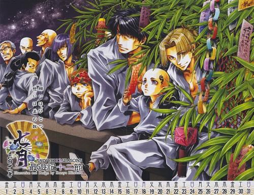 Kazuya Minekura, Studio Pierrot, Saiyuki, Tenkai Sanzo, Koumyou Sanzo