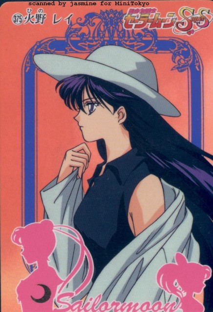 Toei Animation, Bishoujo Senshi Sailor Moon, Rei Hino, Trading Cards