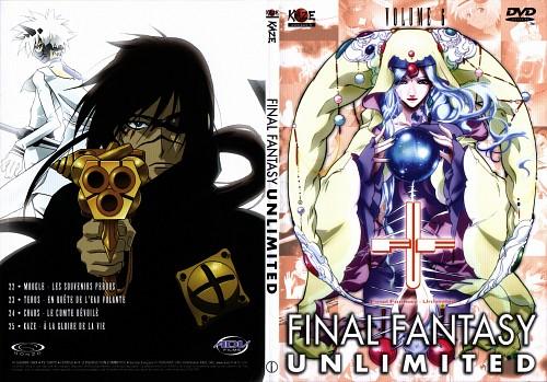 Atsuko Nakajima, Square Enix, Gonzo, Final Fantasy Unlimited, Kuroki Kaze