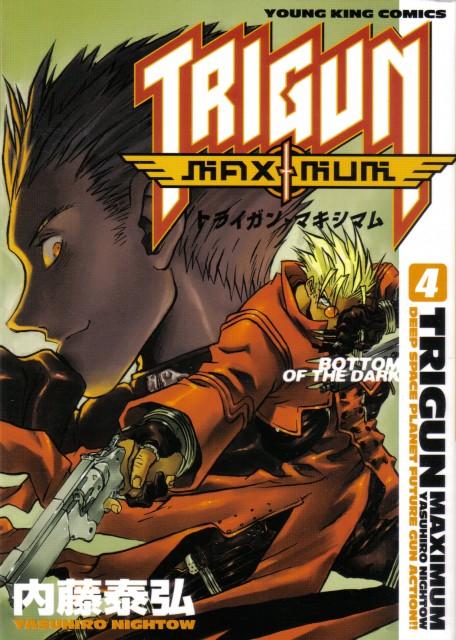Yasuhiro Nightow, Trigun, Knives (Trigun), Vash the Stampede, Manga Cover