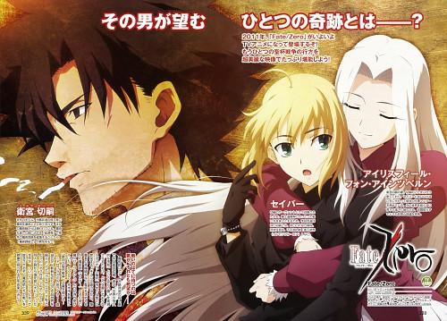 Ufotable, TYPE-MOON, Fate/Zero, Saber, Kiritsugu Emiya