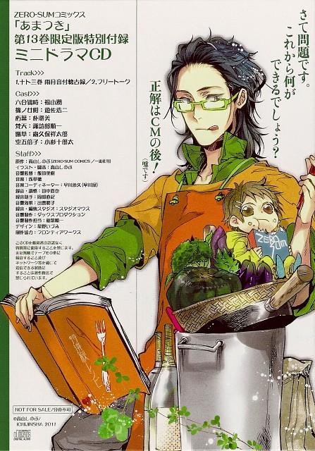 Shinobu Takayama, Studio Deen, Amatsuki, Tokidoki Rikugou, Kon Shinonome