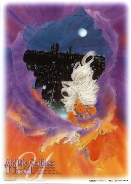 Kousuke Fujishima, Anime International Company, Ah! Megami-sama, Urd