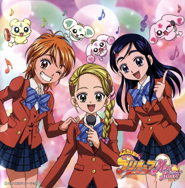 Toei Animation, Futari wa Precure, Mepple, Lulun, Hikari Kujou