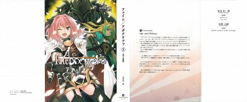 Ototsugu Konoe, TYPE-MOON, Fate/Apocrypha, Black Caster, Astolfo