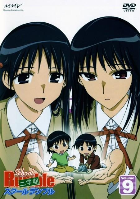 School Rumble, Tenma Tsukamoto, Yakumo Tsukamoto, DVD Cover