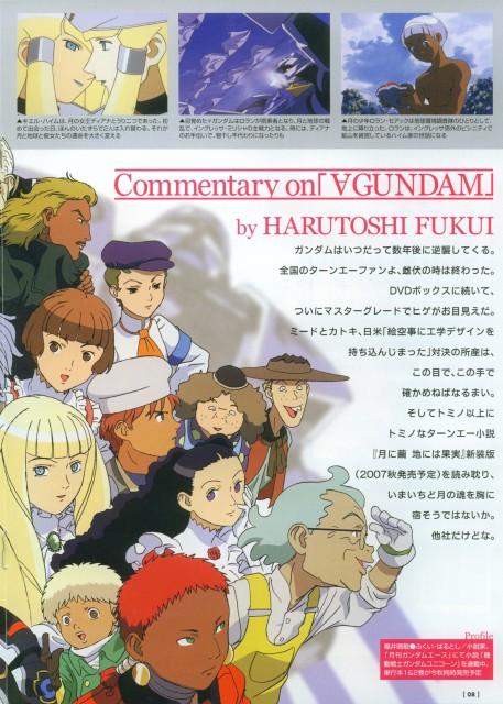 Sunrise (Studio), Turn A Gundam, Loran Cehack, Joseph Yaht, Keith Laijie