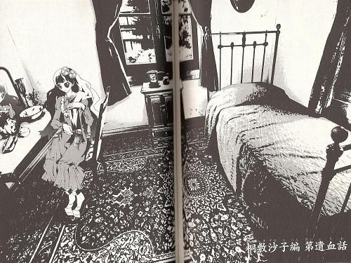 Ryu Fujisaki, Daume, Corpse Demon, Sunako Kirishiki
