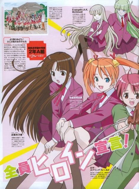 Ken Akamatsu, Mahou Sensei Negima!, Evangeline A.K. McDowell, Konoka Konoe, Asuna Kagurazaka