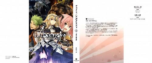 Ototsugu Konoe, TYPE-MOON, Fate/Apocrypha, Joan of Arc, Achilles
