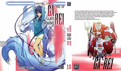 Hajime Segawa, Ga-rei, Kagura Tsuchimiya, Manga Cover