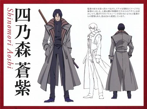 Hiromitsu Hagiwara, Rurouni Kenshin, Aoshi Shinomori, Character Sheet