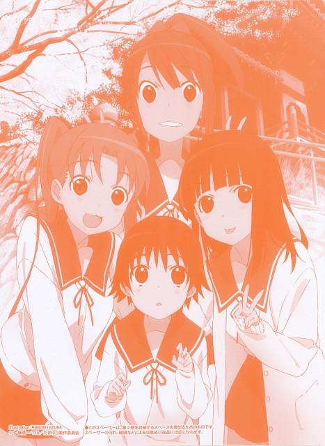 Hal Film Maker, Tamayura, Maon Sakurada, Kaoru Hanawa, Fuu Sawatari